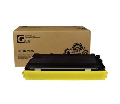 Картридж GP-TN-2075 для принтеров Brother DCP-7010/DCP-7020/DCP-7025/FAX-2820/FAX-2825/FAX-2910/FAX-2920/HL-2030/HL-2040/HL-2070/MFC-7225/MFC-7420/MFC-7820/HL-2030R/HL-2040R/HL-2070NR/FAX-2920R/FAX-2825R/DCP-7010R/DCP-7025R/MFC-7420R/MFC-7820NR 2500 копий - фото 5090