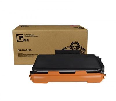 Картридж GP-TN-3170 для принтеров Brother DCP-8065/DCP-8065DN/HL-5240/HL-5250DN/HL-5250DN/HL-5270/HL-5270DN/DCP-8065/HL-5280/MFC-8460/MFC-8860/MFC-8870 7000 копий GalaPrint - фото 5111