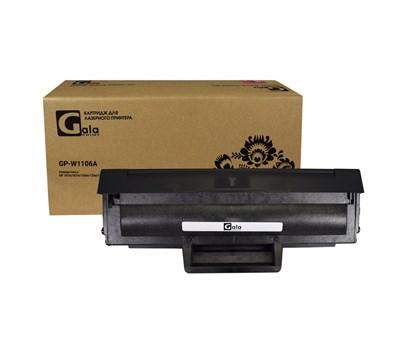 Картридж GP-W1106A (№106A) для принтеров HP 107a/107w/135w/135a/137fnw без чипа 1000 копий GalaPrint - фото 5126